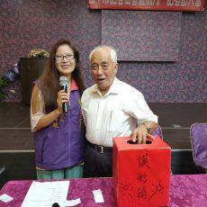 台中市傳播媒體採訪給者協會舉辦九一記者節慶祝大會