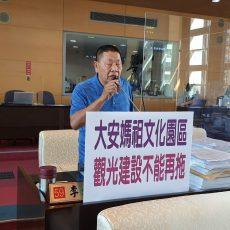 李榮鴻議員市政總質詢大讚盧市長 認真為台中打拼