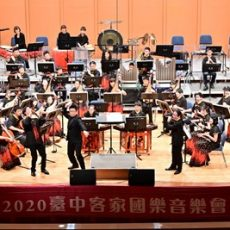 發揚客家文化  台中客家國樂音樂會熱鬧展開