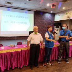 台中市傳播媒體採訪記者協會舉辦九一記者節慶祝大會